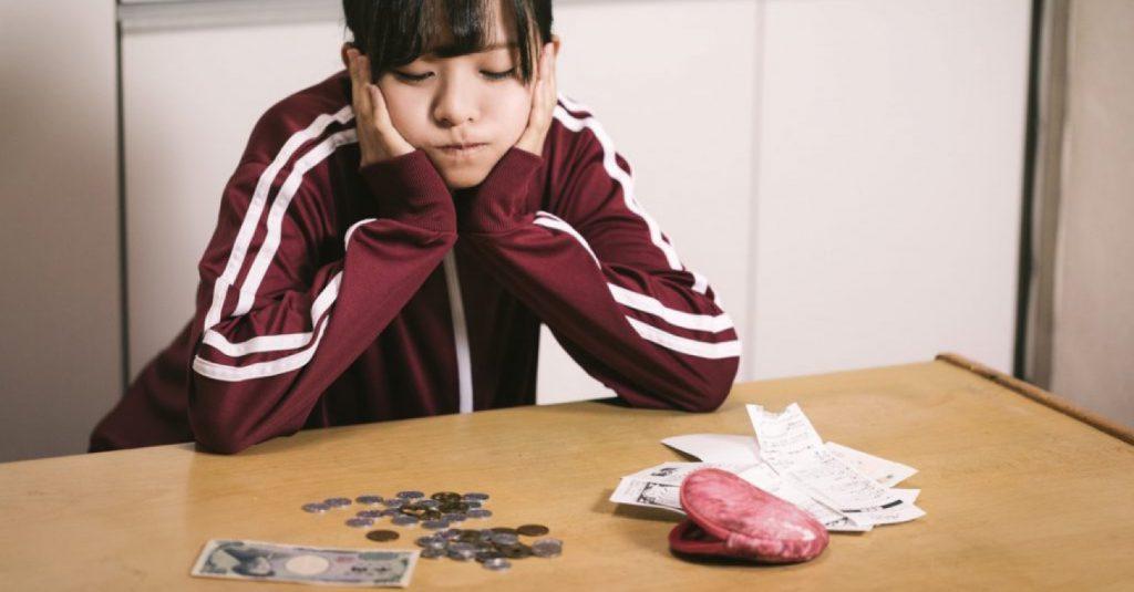 お金に困る生徒 画像